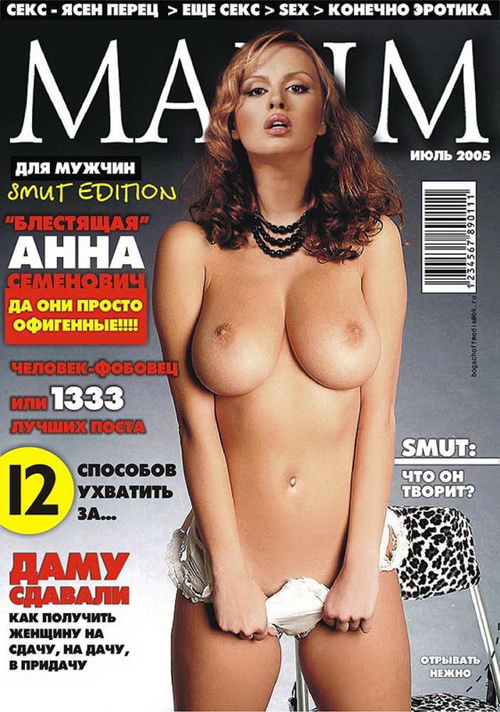 anya-russkaya-porno-zvezda